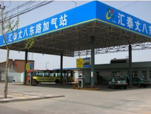 Shaanxi Huitai Zhangba East Road Substation